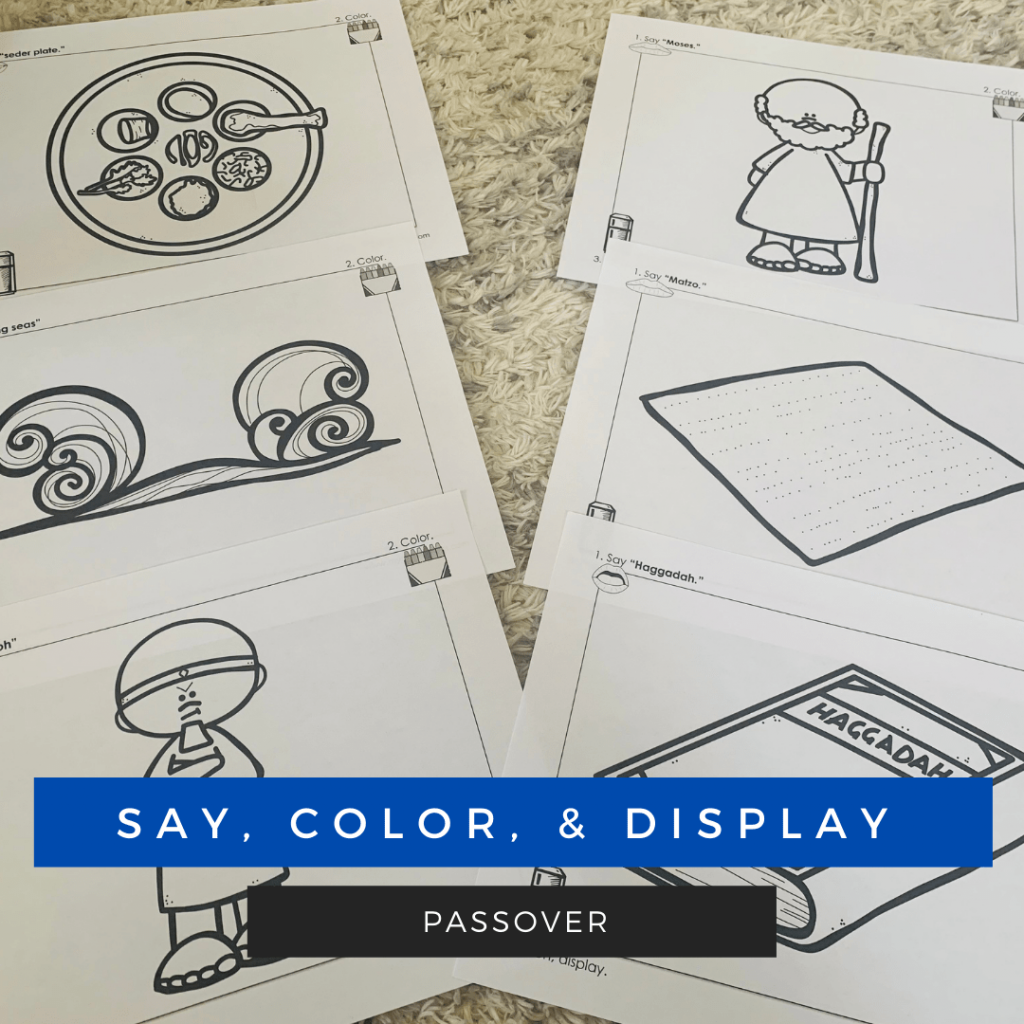 Say, Color, and Display Worksheets for Passover - vocabulary building activities for speech therapy sessions.